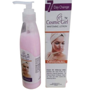 Cosmic Girl whitening lotion